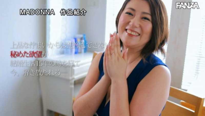 ドM熟女 奈良崎みづき エロ画像 13