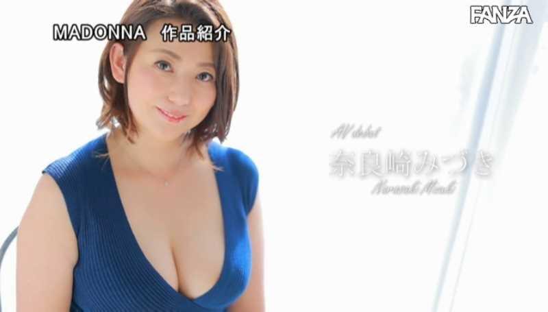 ドM熟女 奈良崎みづき エロ画像 49