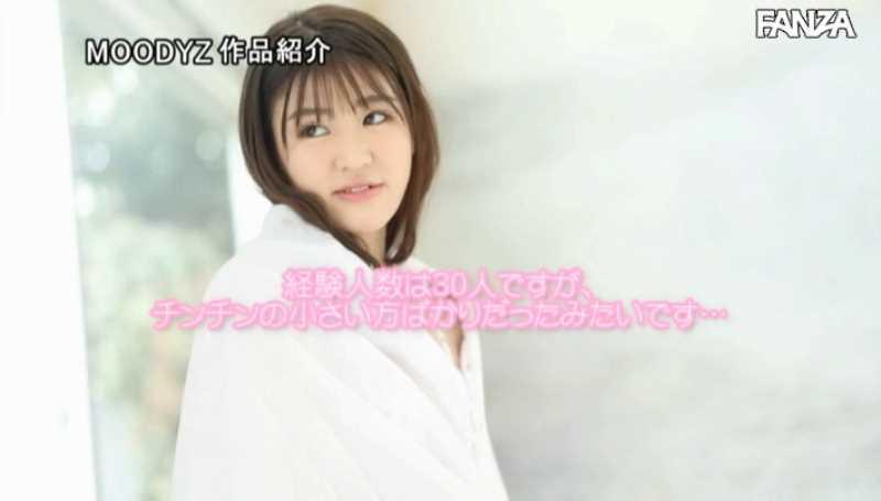 デカチン大好き女子大生 坂井じゅの エロ画像 15