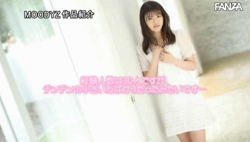 デカチン大好き女子大生 坂井じゅの エロ画像 16