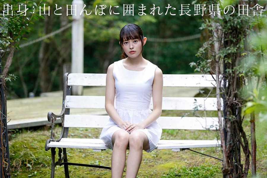 クール美少女 柊木楓 エロ画像 4