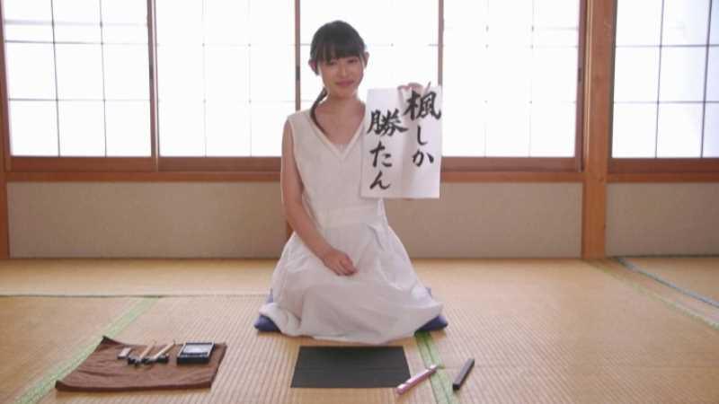 クール美少女 柊木楓 エロ画像 20