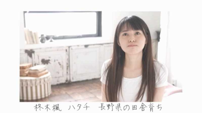 クール美少女 柊木楓 エロ画像 23