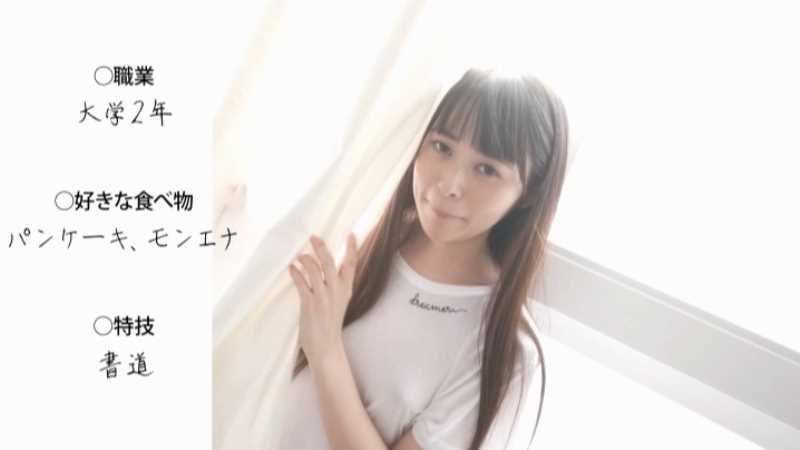 クール美少女 柊木楓 エロ画像 24