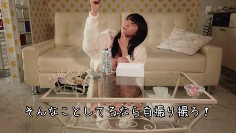 裏垢女子 楠美める エロ画像 28