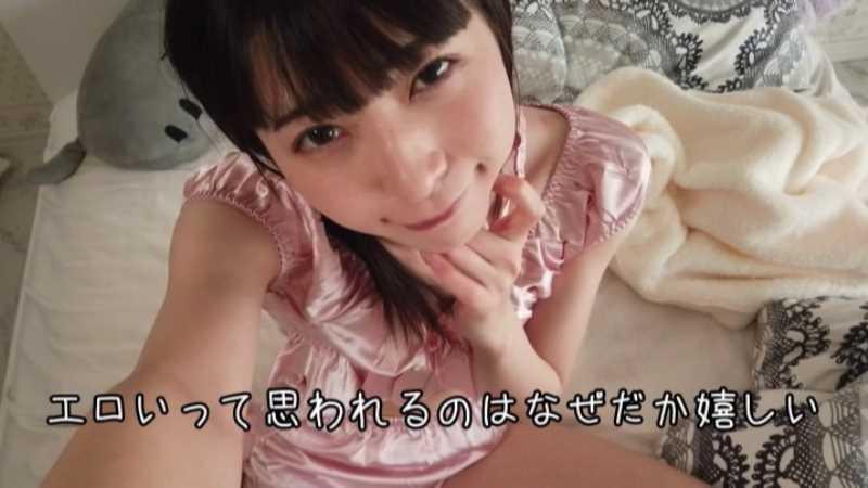 裏垢女子 楠美める エロ画像 31