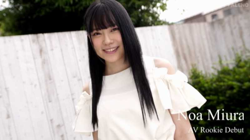 黒髪美少女 三浦乃愛 エロ画像 15