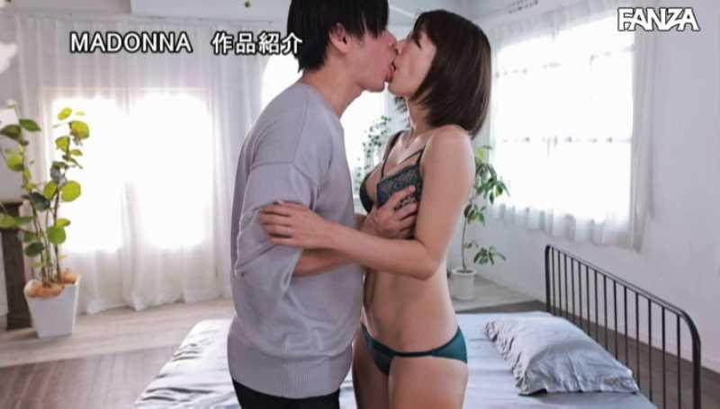 美尻人妻 星咲リサ エロ画像 20