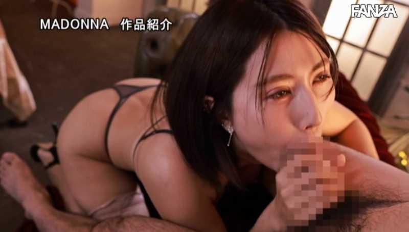 美尻人妻 星咲リサ エロ画像 29