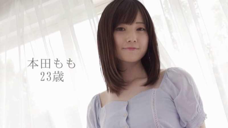 パイパン美女 本田もも エロ画像 15