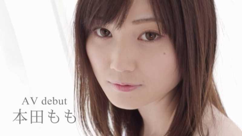 パイパン美女 本田もも エロ画像 39