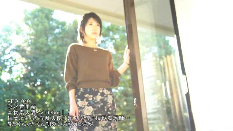 淫乱看護師 彩水香里奈 エロ画像 13