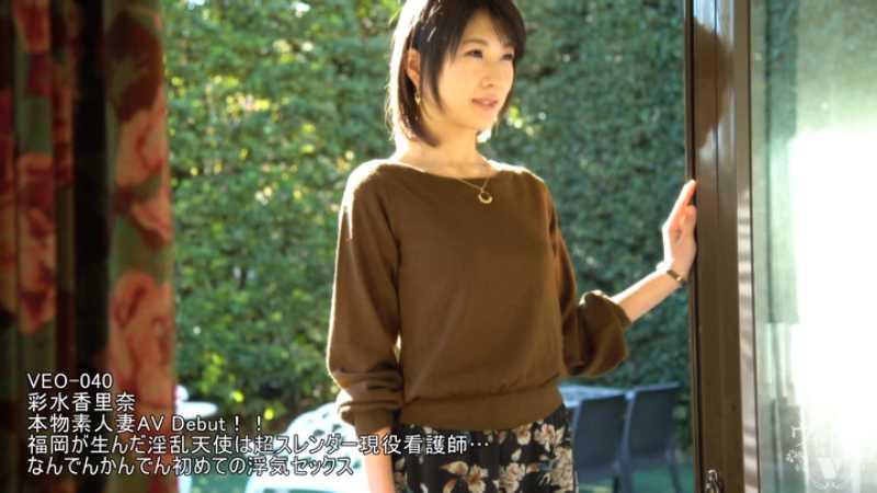 淫乱看護師 彩水香里奈 エロ画像 17