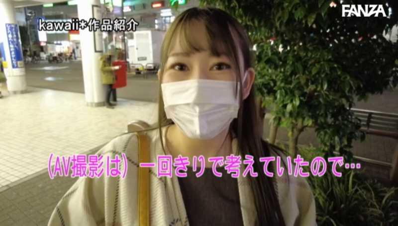 元天才子役 相内陽菜乃 エロ画像 14