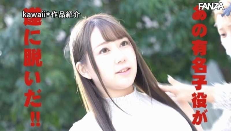 元天才子役 相内陽菜乃 エロ画像 17