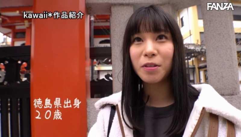 剛毛少女 江本あやみ エロ画像 20