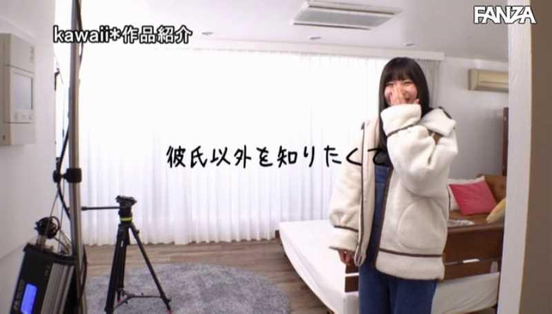 剛毛少女 江本あやみ エロ画像 22