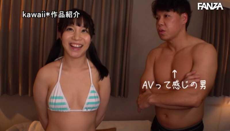 剛毛少女 江本あやみ エロ画像 50