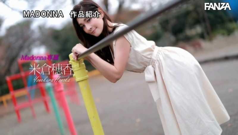 美熟女 米倉穂香 エロ画像 15