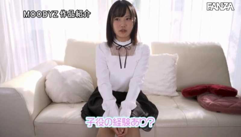 元人気子役 樋坂リョウナ エロ画像 18