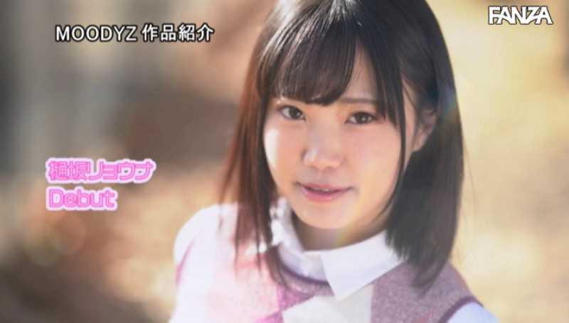元人気子役 樋坂リョウナ エロ画像 37