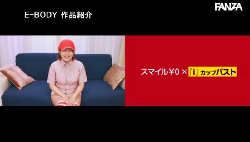 笑顔のIカップ店員 芹奈りく エロ画像 15