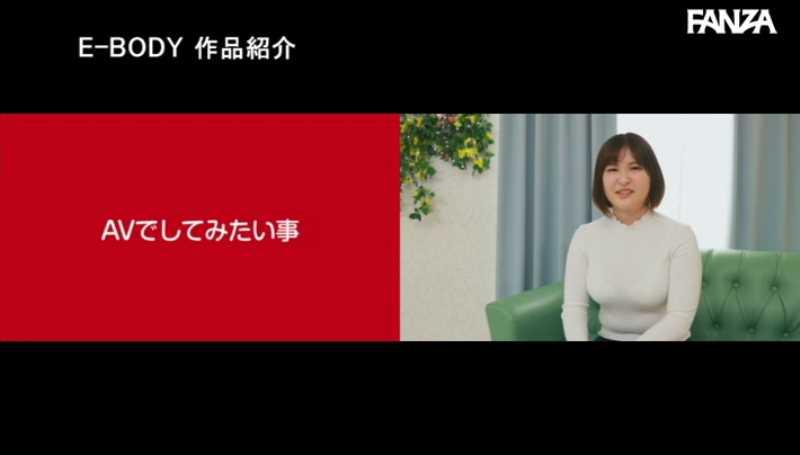 笑顔のIカップ店員 芹奈りく エロ画像 28