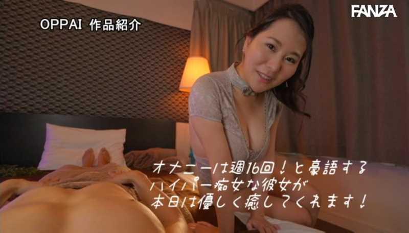 美爆乳痴女 壇凛沙 エロ画像 26