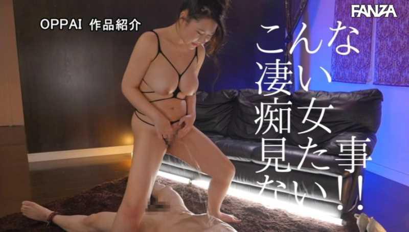 美爆乳痴女 壇凛沙 エロ画像 39