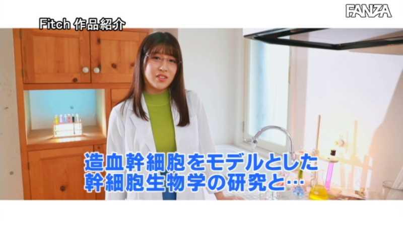 理系女子 菊川夢夏 エロ画像 16