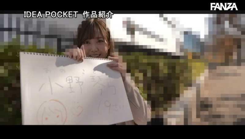ショートカット美少女 小野琴弓 エロ画像 15
