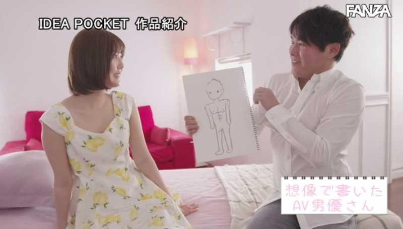 ショートカット美少女 小野琴弓 エロ画像 20