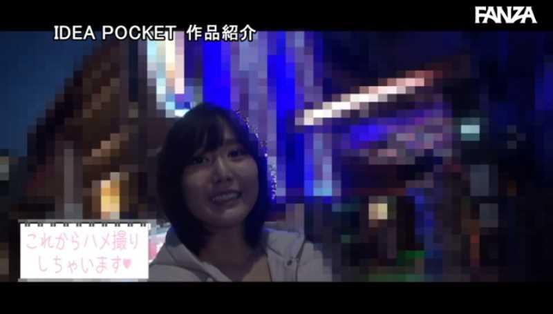 ショートカット美少女 小野琴弓 エロ画像 41