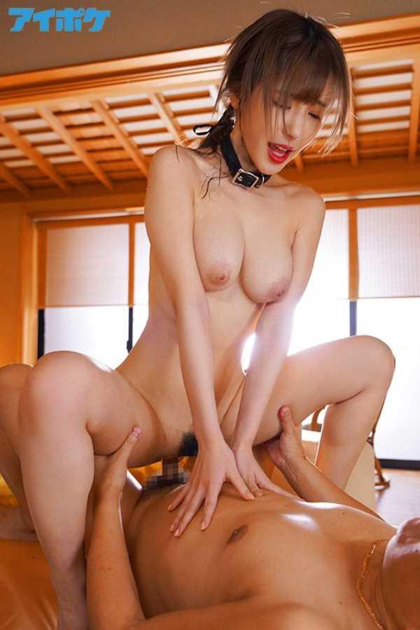 肉便器の監禁セックス画像 12