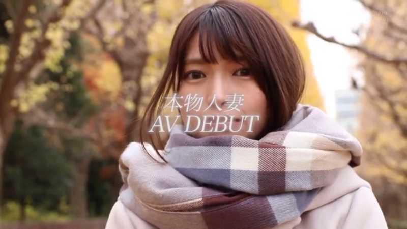 人妻美人ヘルパー 栗田みゆ エロ画像 20