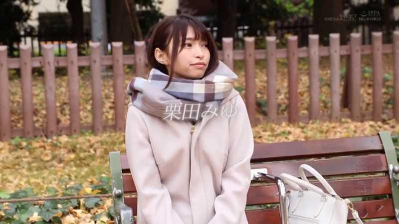 人妻美人ヘルパー 栗田みゆ エロ画像 21