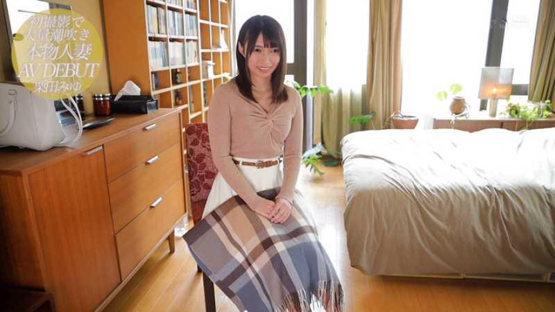 人妻美人ヘルパー 栗田みゆ エロ画像 22
