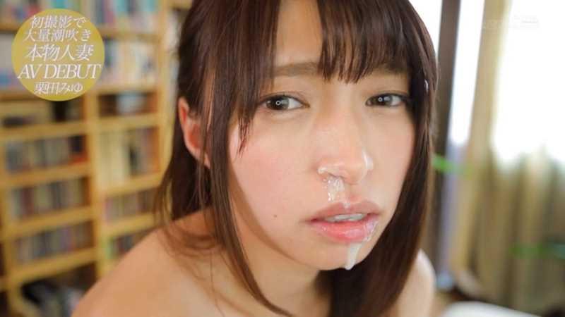 人妻美人ヘルパー 栗田みゆ エロ画像 40