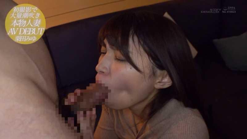人妻美人ヘルパー 栗田みゆ エロ画像 42