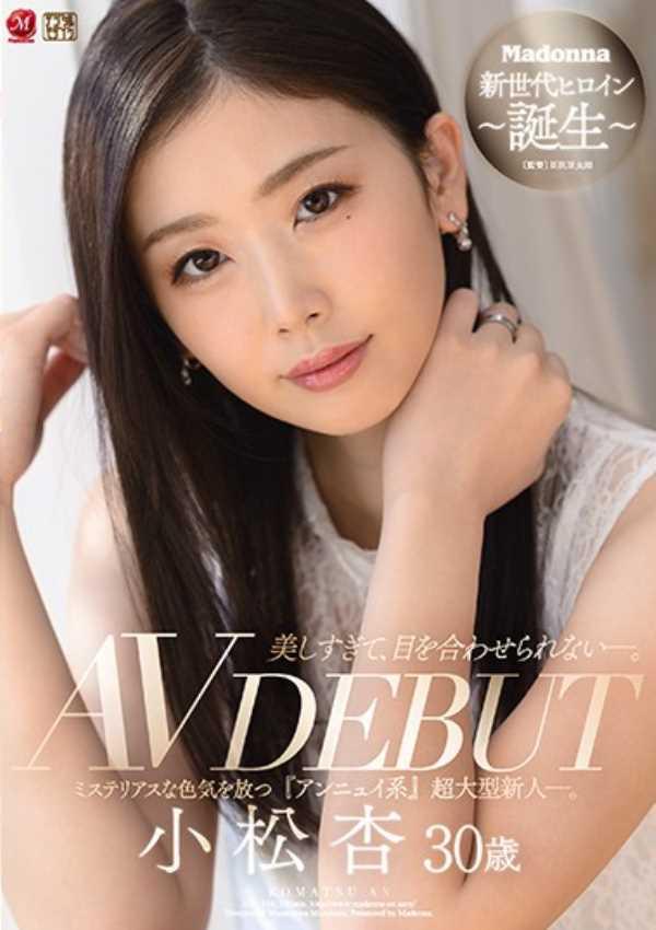 小顔美人妻 小松杏 エロ画像 3