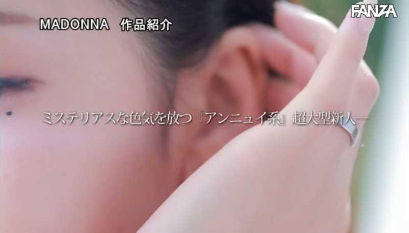 小顔美人妻 小松杏 エロ画像 16