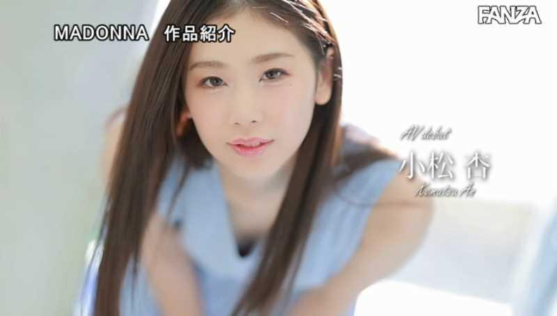 小顔美人妻 小松杏 エロ画像 18