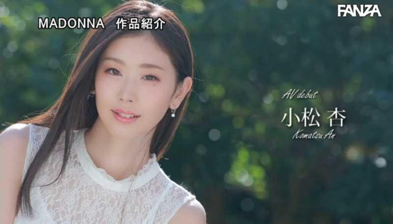 小顔美人妻 小松杏 エロ画像 19