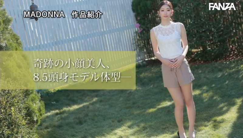小顔美人妻 小松杏 エロ画像 21