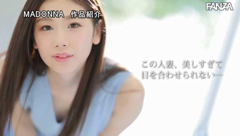 小顔美人妻 小松杏 エロ画像 34