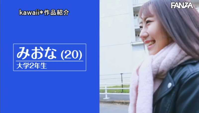 デカ尻JD 琴羽みおな エロ画像 36