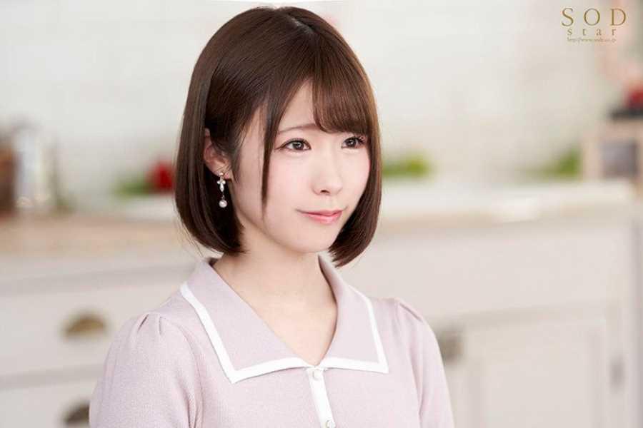 女子大生AV女優 真白美生 エロ画像 11
