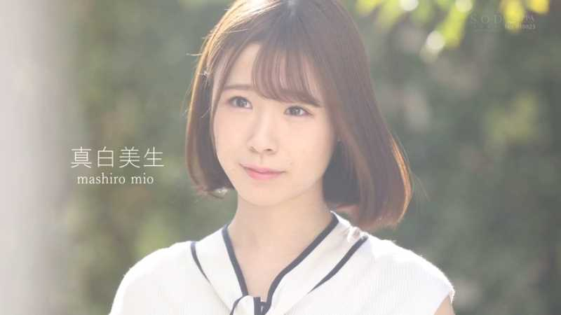 女子大生AV女優 真白美生 エロ画像 27