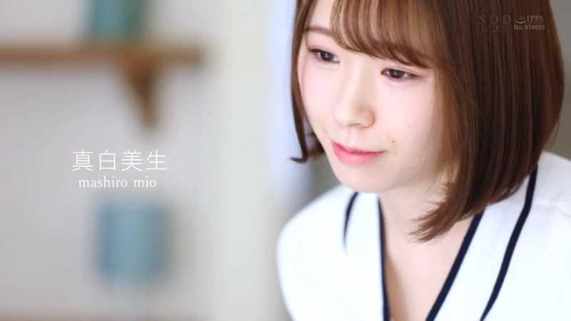 女子大生AV女優 真白美生 エロ画像 28
