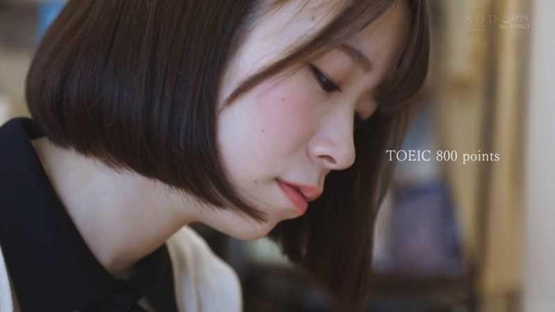 女子大生AV女優 真白美生 エロ画像 32